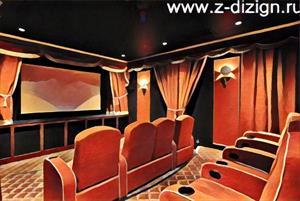 Шторы для домашних кинотеатров и кинозалов