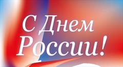 График работы в праздничные дни России!
